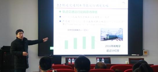 北京交通大学杨立兴教授来我院指导交流