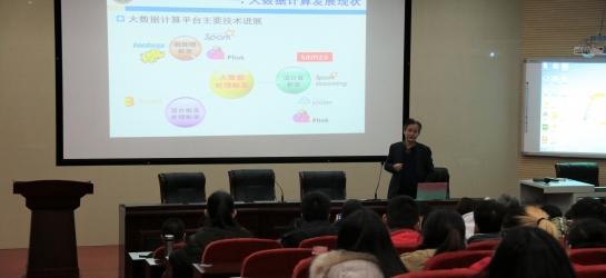 北京理工大学王国仁教授来我院开展学术讲座